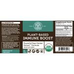 Immune boost - supporto immunitario vegetale - 59ml