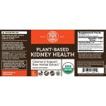 Kidney health - salute dei reni - 59ml