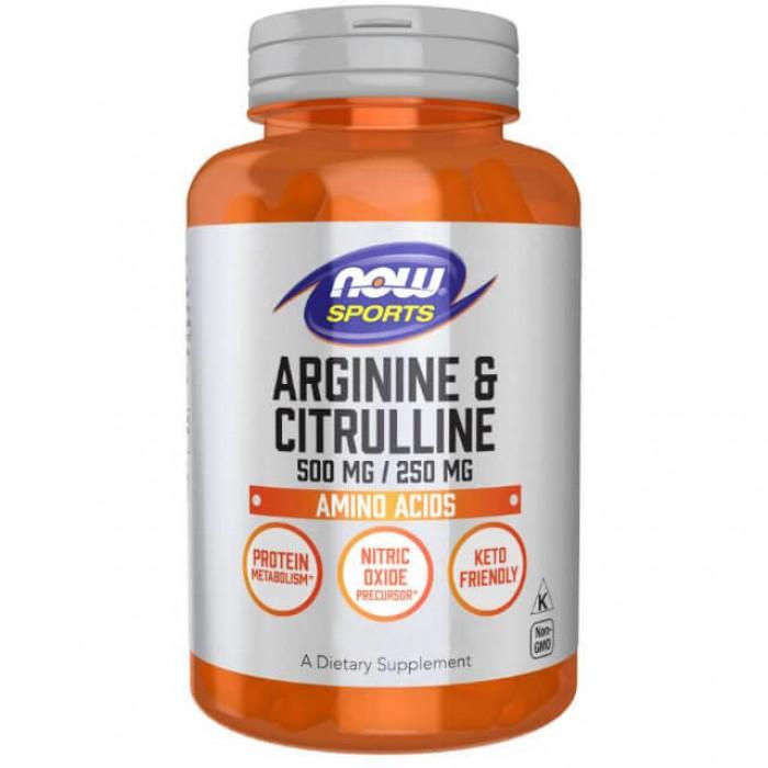 Arginina e citrullina - 240 vcaps